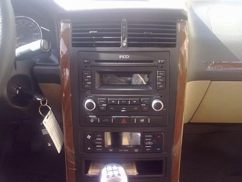 قیمت پژو پارس سال مدل 94 - 70