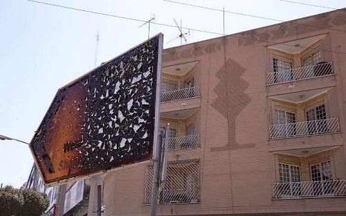 انفجار لوله گاز در منطقه شهران