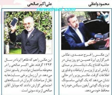 http://cdn.iranjib.ir/images/9i3t5kpqi7umrcndnez.jpg