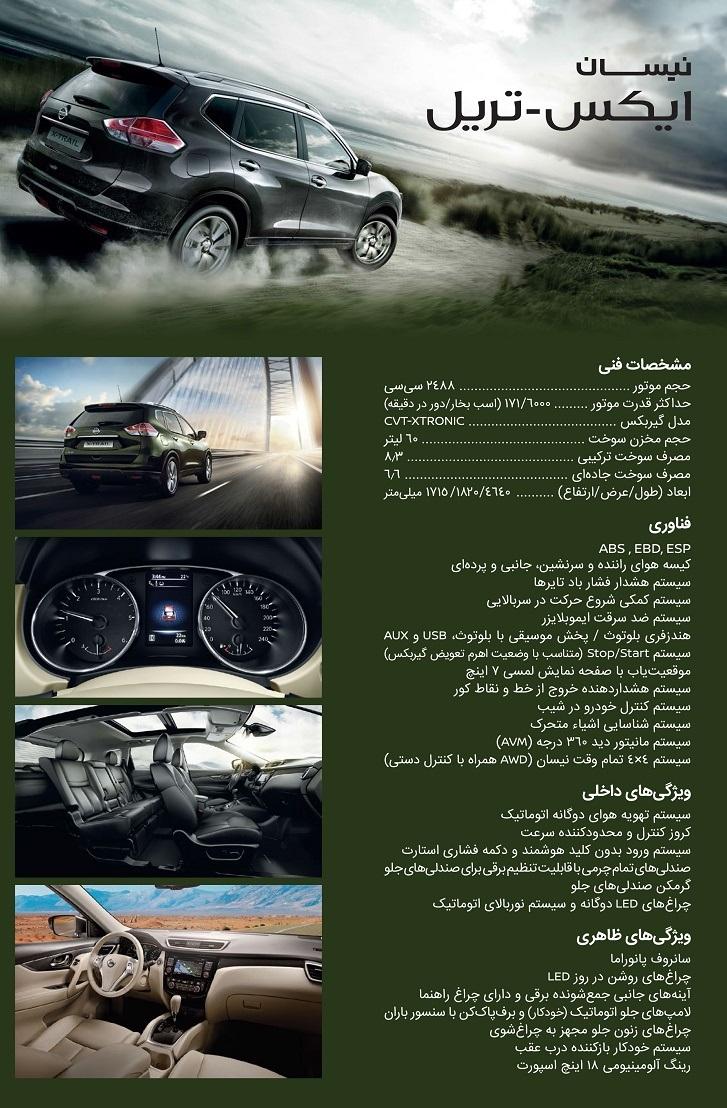 http://cdn.iranjib.ir/images/huqjentjcr4xsfjvtv4.jpg