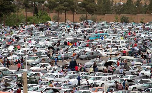 عکس پارک چیتگر تهران