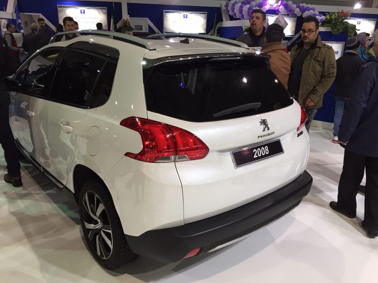 نمایشگاه خودرو اصفهان - بهمن 95