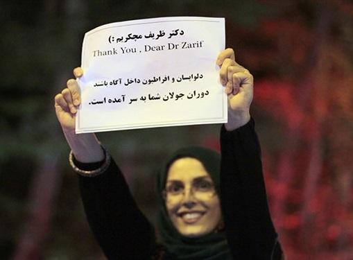 http://cdn.iranjib.ir/images/vaf4r9v1s36surva2oou.jpg