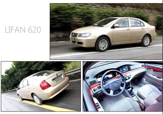 مقایسه فنی خودرو دنا با MVM 530 و لیفان 620